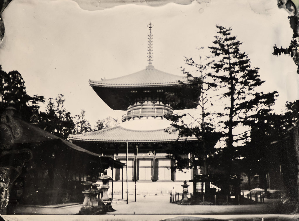 88 Shikoku Pilgrimage