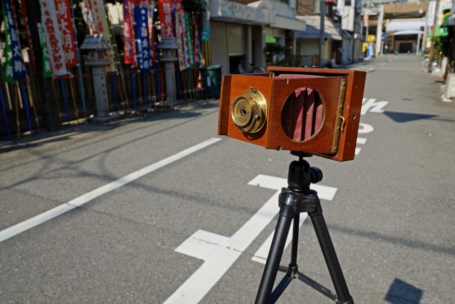 http://lumikoi.com/files/gimgs/th-47_Japon_Collodion_Benjamin_Couradette_0003_Small.jpg