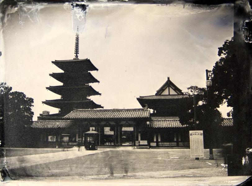 http://lumikoi.com/files/gimgs/th-47_Japon_Collodion_Benjamin_Couradette_0051_Small.jpg