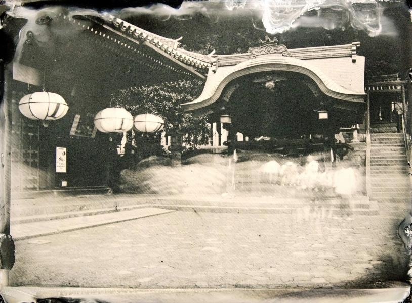 http://lumikoi.com/files/gimgs/th-47_Japon_Collodion_Benjamin_Couradette_0077_Small.jpg