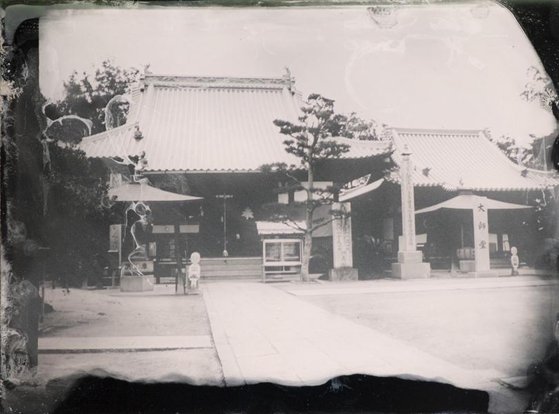 http://lumikoi.com/files/gimgs/th-48_Shikoku_Pilgrimage_Japan_T48-Sairinji copie.jpg