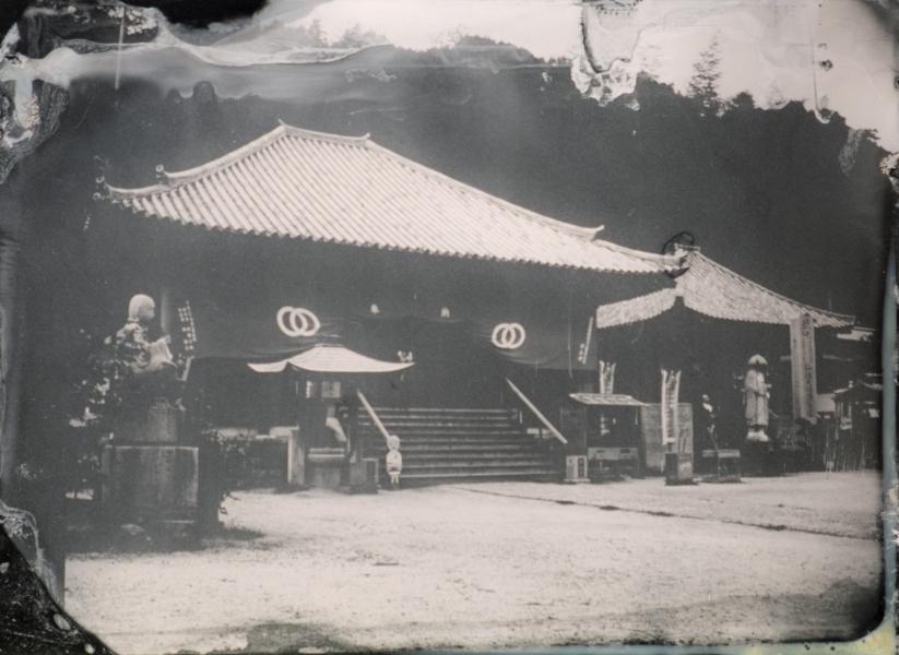 http://lumikoi.com/files/gimgs/th-48_Shikoku_Pilgrimage_Japan_T49-Jofoji copie.jpg