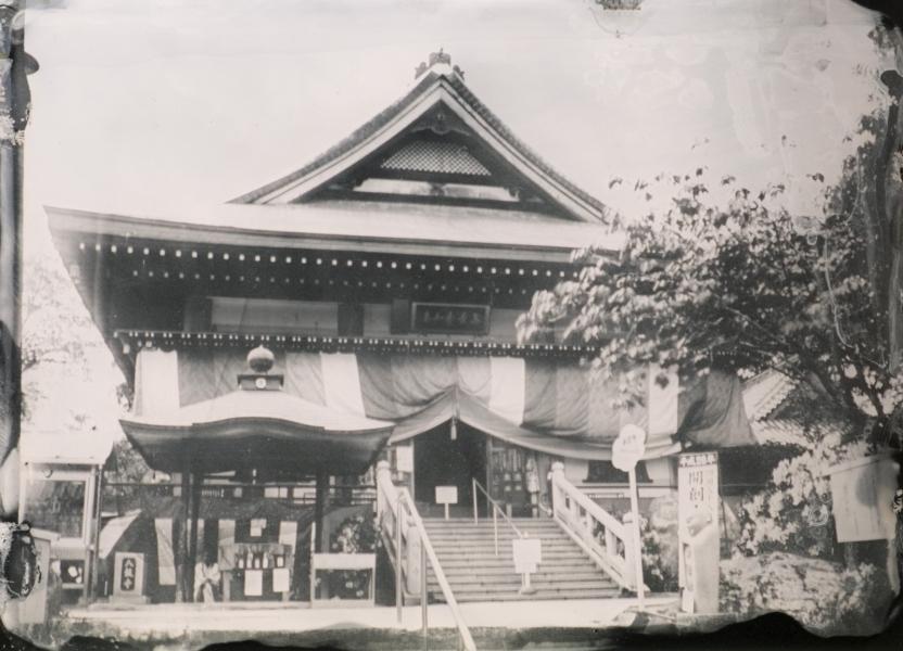 http://lumikoi.com/files/gimgs/th-48_Shikoku_Pilgrimage_Japan_T47-Yasakaji copie.jpg