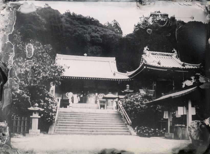 http://lumikoi.com/files/gimgs/th-48_Shikoku_Pilgrimage_Japan_T50-Hantaji copie.jpg