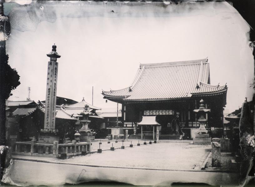 http://lumikoi.com/files/gimgs/th-48_Shikoku_Pilgrimage_Japan_T55-Nankobo copie.jpg