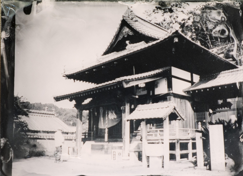 http://lumikoi.com/files/gimgs/th-48_Shikoku_Pilgrimage_Japan_T56-Taisanji copie.jpg