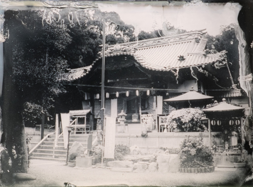 http://lumikoi.com/files/gimgs/th-48_Shikoku_Pilgrimage_Japan_T54-Emmeji copie.jpg
