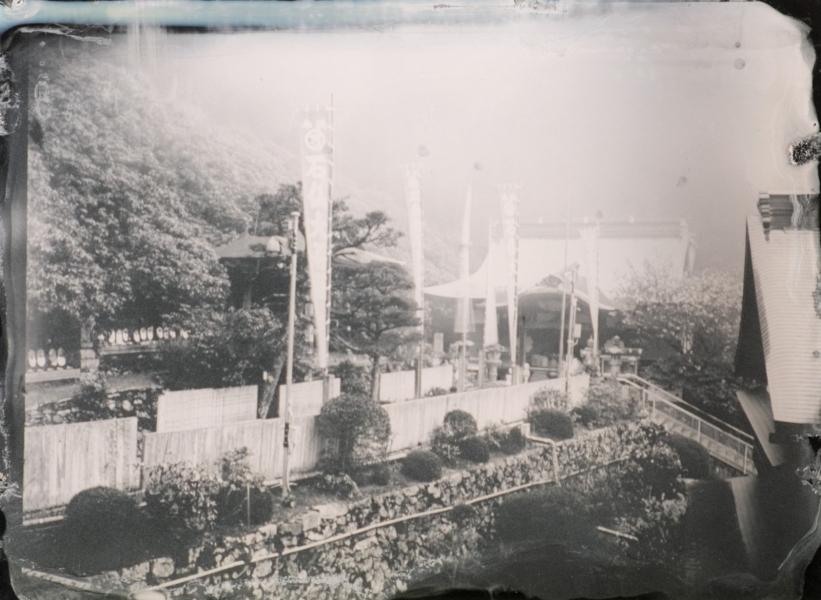 http://lumikoi.com/files/gimgs/th-48_Shikoku_Pilgrimage_Japan_T60-Yokomineji copie.jpg