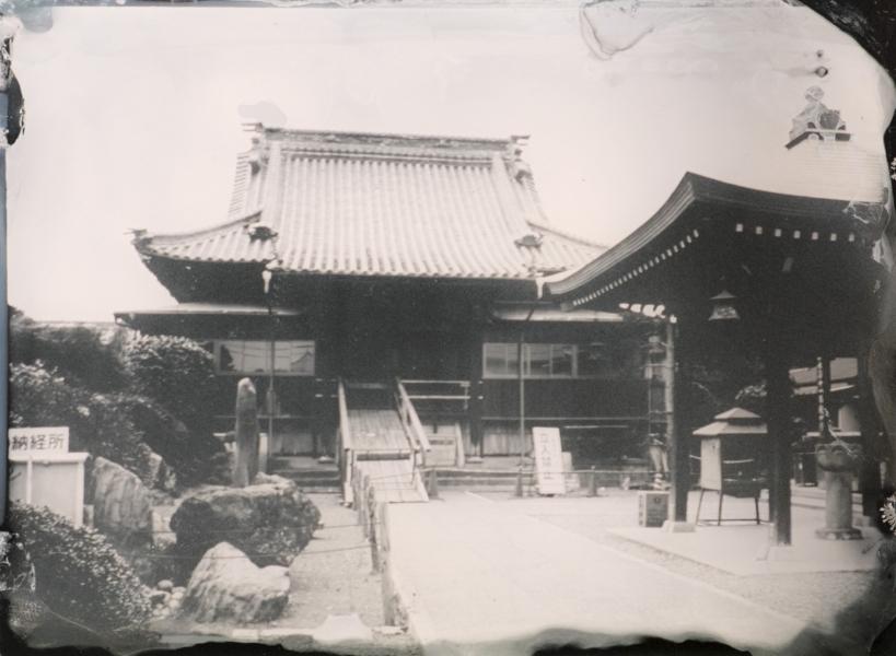 http://lumikoi.com/files/gimgs/th-48_Shikoku_Pilgrimage_Japan_T62-Hojuji copie.jpg