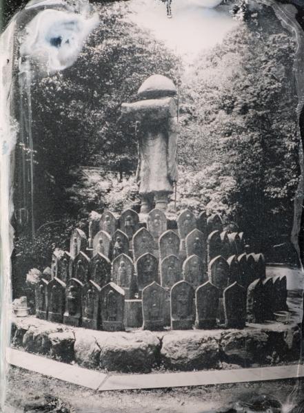 http://lumikoi.com/files/gimgs/th-48_Shikoku_Pilgrimage_Japan_T58-Senyuji-Kobo Daishi copie.jpg