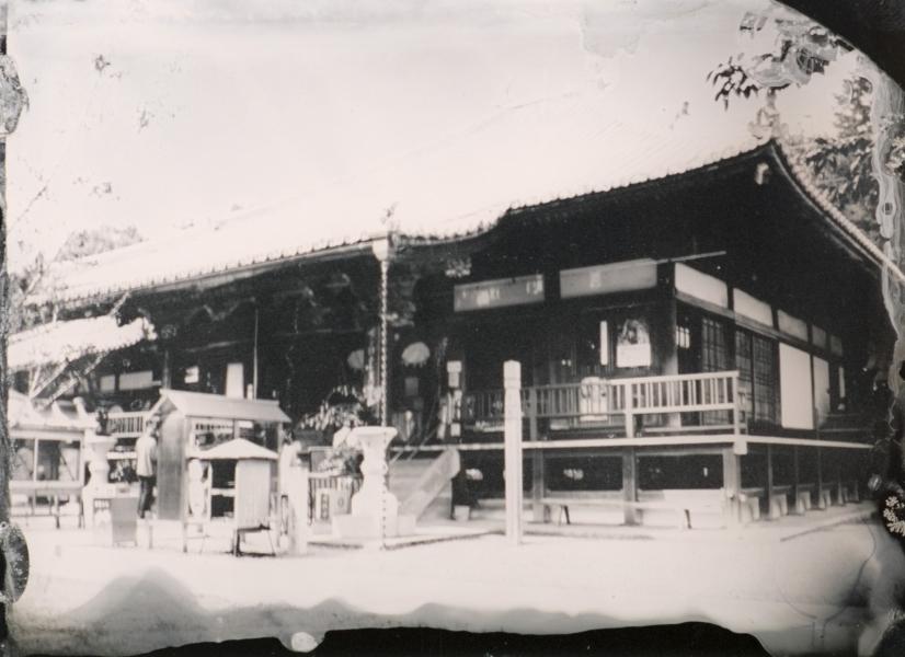 http://lumikoi.com/files/gimgs/th-48_Shikoku_Pilgrimage_Japan_T67-Daikoji copie.jpg