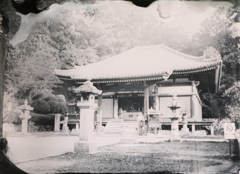 http://lumikoi.com/files/gimgs/th-48_Shikoku_Pilgrimage_Japan_T69-Kannonji copie.jpg