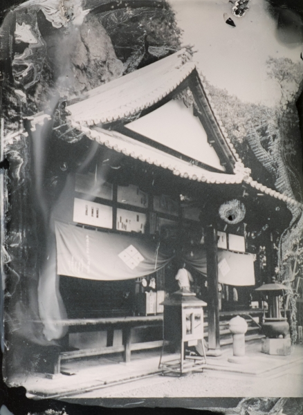 http://lumikoi.com/files/gimgs/th-48_Shikoku_Pilgrimage_Japan_T71-Iyadaniji copie.jpg