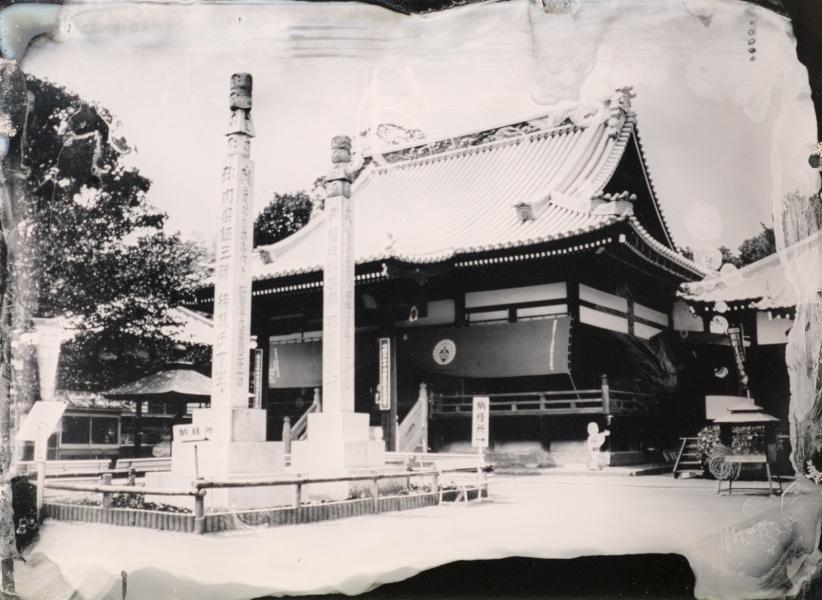 http://lumikoi.com/files/gimgs/th-48_Shikoku_Pilgrimage_Japan_T72-Mandaraji copie.jpg