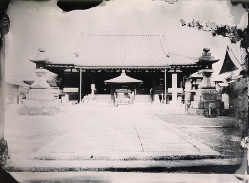 http://lumikoi.com/files/gimgs/th-48_Shikoku_Pilgrimage_Japan_T76-Konzoji copie.jpg