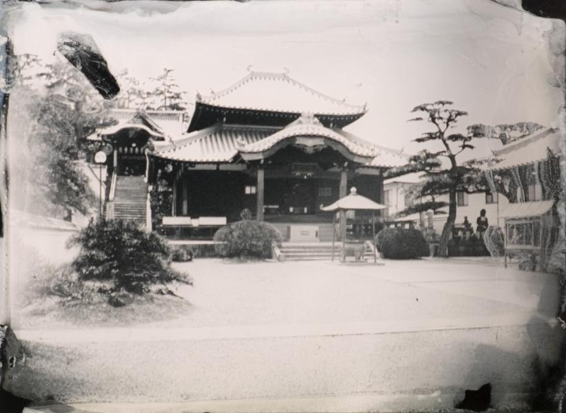 http://lumikoi.com/files/gimgs/th-48_Shikoku_Pilgrimage_Japan_T78-Goshoji copie.jpg