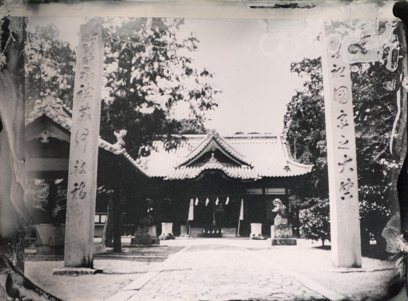 http://lumikoi.com/files/gimgs/th-48_Shikoku_Pilgrimage_Japan_T79-Tennoji copie.jpg