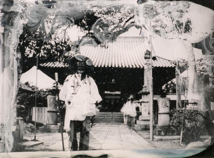 http://lumikoi.com/files/gimgs/th-48_Shikoku_Pilgrimage_Japan_T83-Ichinomiyaji copie.jpg