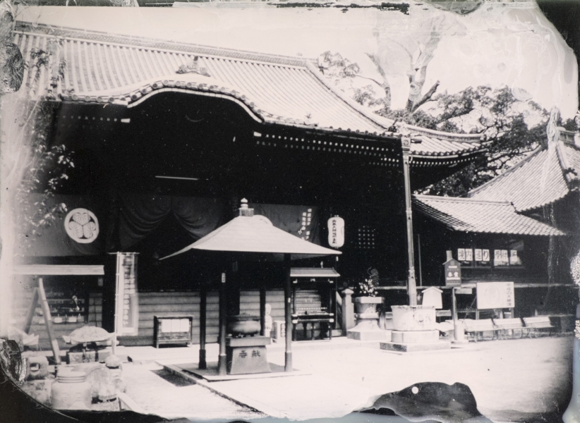 http://lumikoi.com/files/gimgs/th-48_Shikoku_Pilgrimage_Japan_T86-Shidoji copie.jpg