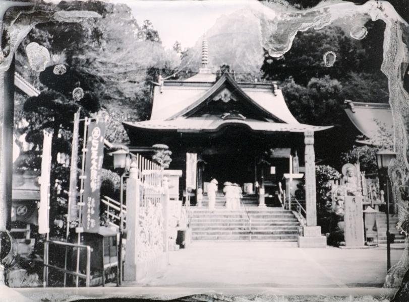http://lumikoi.com/files/gimgs/th-48_Shikoku_Pilgrimage_Japan_T88-Okuboji copie.jpg
