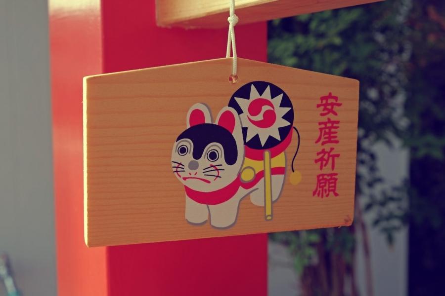 http://lumikoi.com/files/gimgs/th-52_2015 11 - Japon Anamori-Ema  - Benjamin couradette_005.jpg