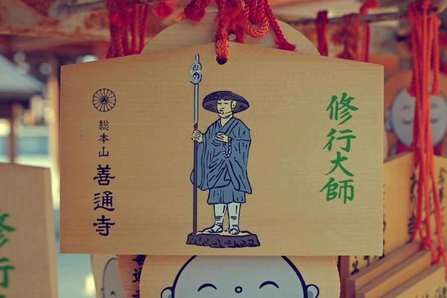 http://lumikoi.com/files/gimgs/th-52_2015 11 - Japon Anamori-Ema  - Benjamin couradette_001.jpg