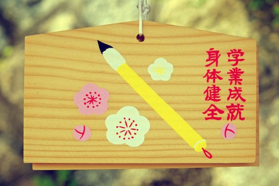http://lumikoi.com/files/gimgs/th-52_2015 11 - Japon Anamori-Ema  - Benjamin couradette_004.jpg
