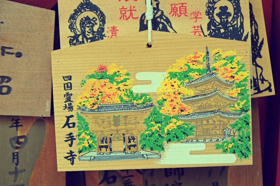 http://lumikoi.com/files/gimgs/th-52_2015 11 - Japon Anamori-Ema  - Benjamin couradette_002.jpg