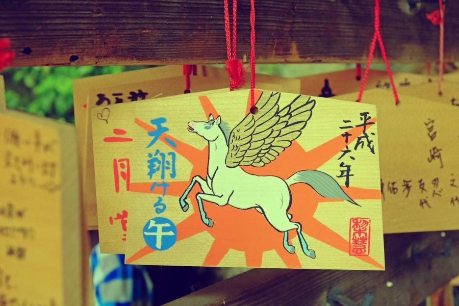 http://lumikoi.com/files/gimgs/th-52_2015 11 - Japon Anamori-Ema  - Benjamin couradette_007.jpg