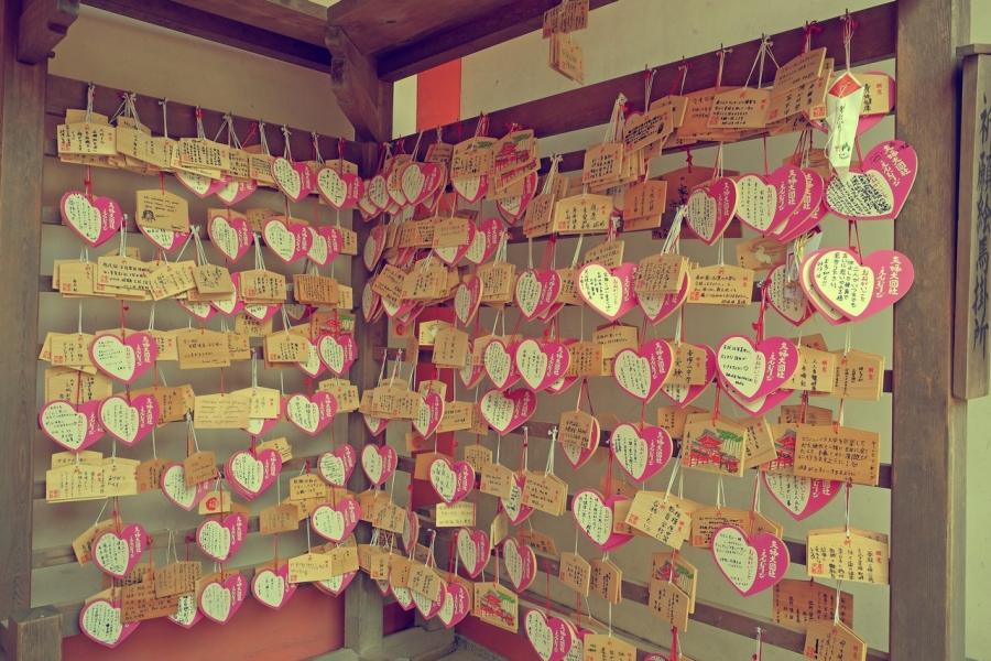 http://lumikoi.com/files/gimgs/th-52_2015 11 - Japon Anamori-Ema  - Benjamin couradette_009.jpg