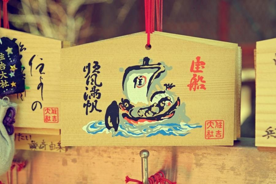 http://lumikoi.com/files/gimgs/th-52_2015 11 - Japon Anamori-Ema  - Benjamin couradette_014.jpg