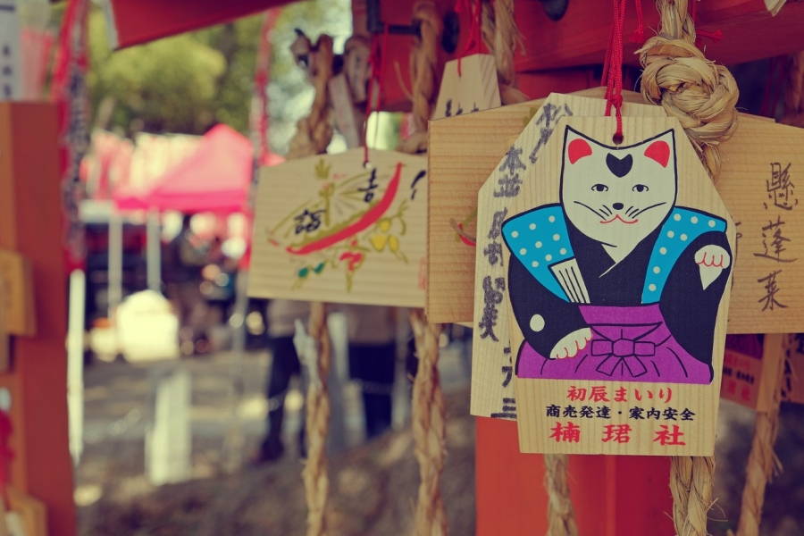 http://lumikoi.com/files/gimgs/th-52_2015 11 - Japon Anamori-Ema  - Benjamin couradette_016.jpg