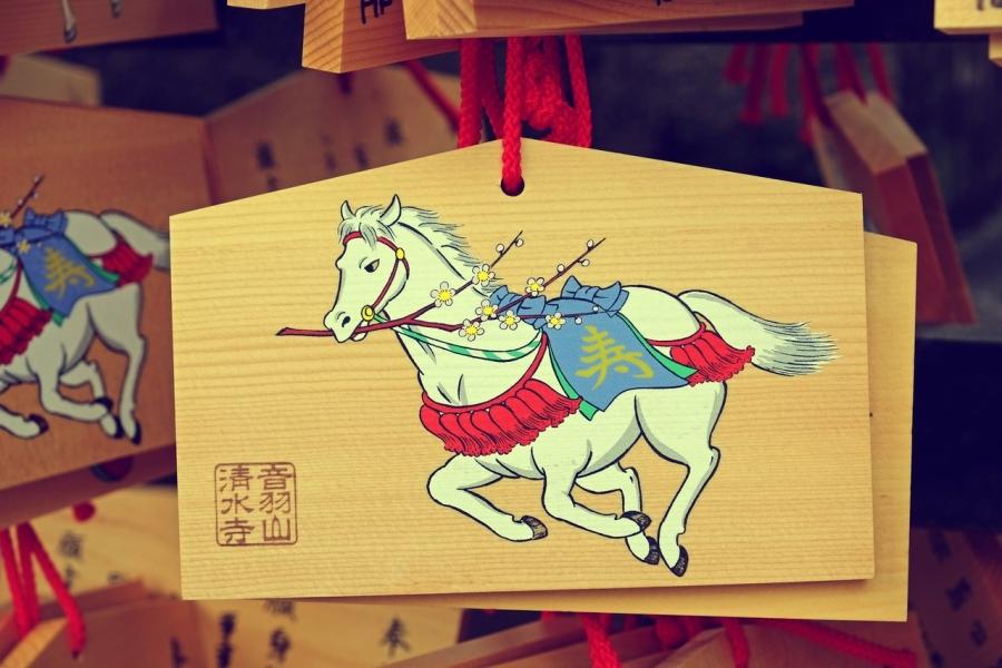http://lumikoi.com/files/gimgs/th-52_2015 11 - Japon Anamori-Ema  - Benjamin couradette_017.jpg