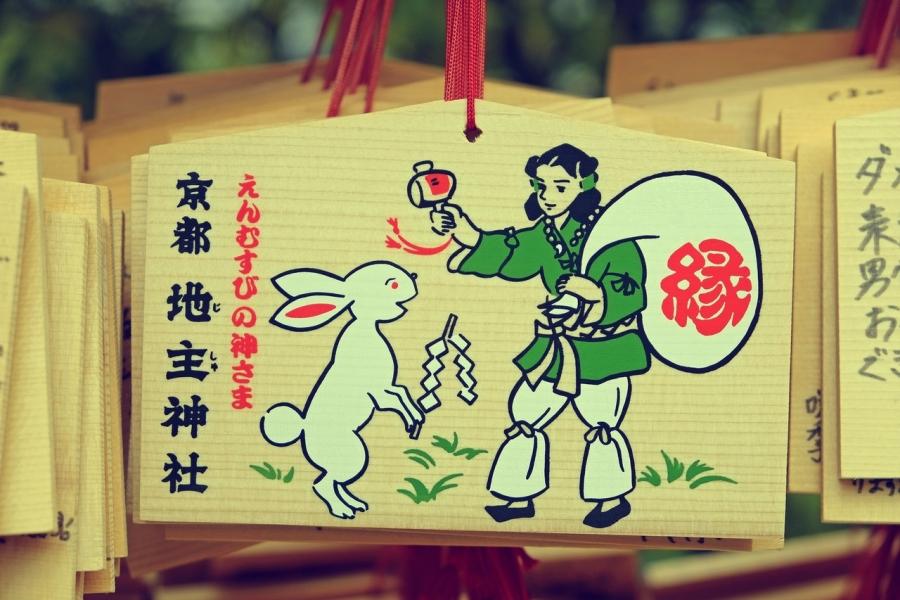 http://lumikoi.com/files/gimgs/th-52_2015 11 - Japon Anamori-Ema  - Benjamin couradette_018.jpg